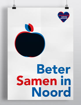 project branding amsterdam agis carmen nutbey