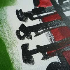 detail painting dutch design Carmen Nutbey