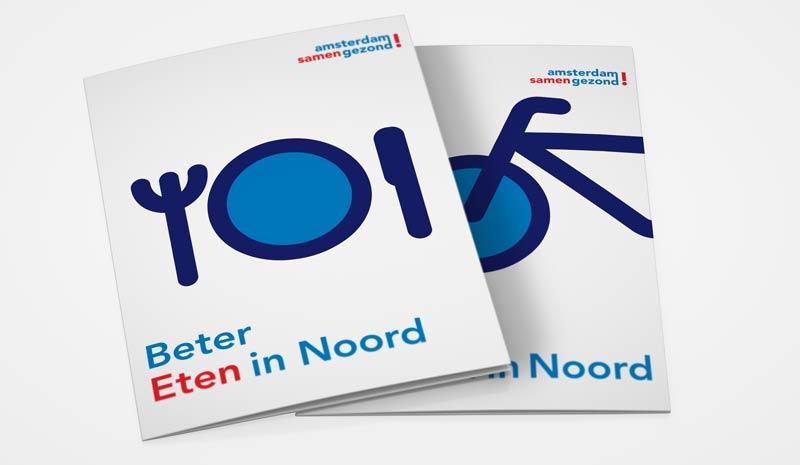 ontwerp iconen agis amsterdam nutbeydesign